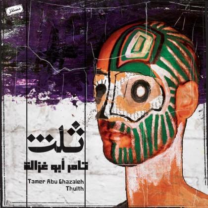 Thulth